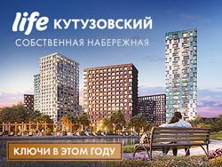 ЖК в престижном районе Москвы Купите на выгодных условиях до